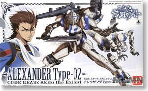 1_35_alexander_type_02_0