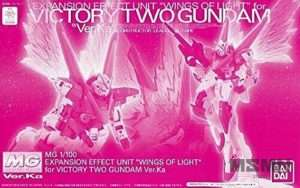 MG_v2_effect_parts_wings_of_light_0