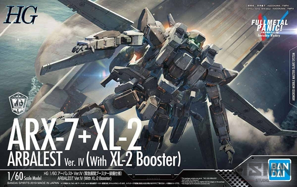 fmp_1_60_arbalest_ver_iv_with_booster_00
