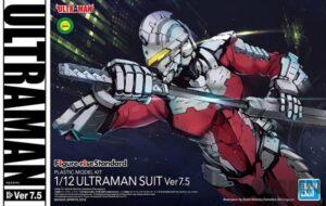 fr_standard_ultraman_suit_ver_7_5_00