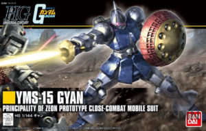 hg_Gyan_revive_00
