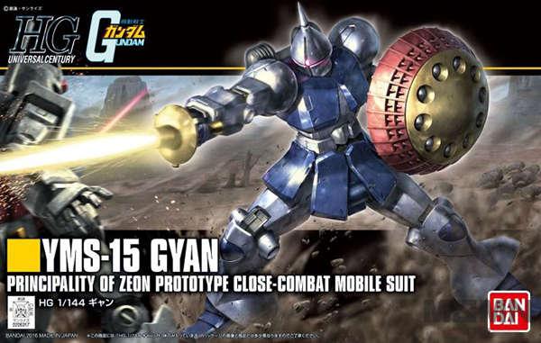 hg_gyan_revive_00