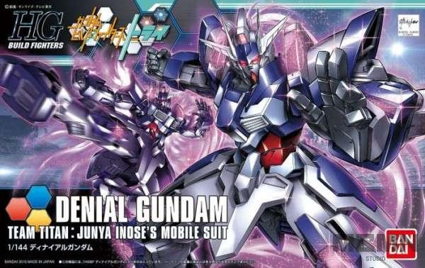 hg_denial_gundam_0