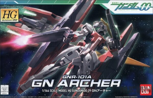 hg_gn_archer_0
