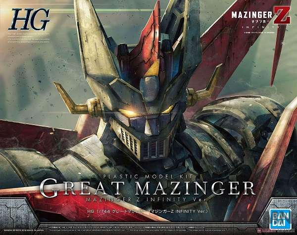 hg_great_mazinger_0