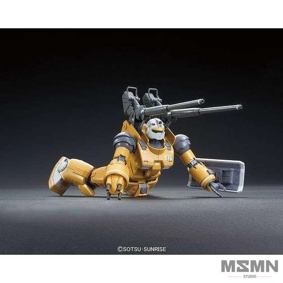 hg_guncannon_mobility_04