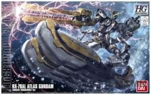 hg_gundam_atlas_0