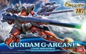 hg_gundam_g_arcane_0