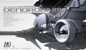 hg_gundam_gp03_dendrobium_0