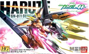 hg_gundam_harute_0