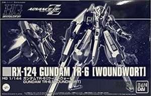 hg_gundam_tr_6_wontwort_pb_0