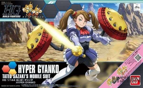 hg_hyper_gyanko_0