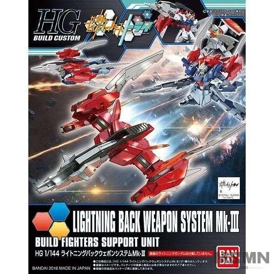 hg_lightning_back_weapon_system_mk3_0