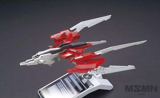 hg_lightning_back_weapon_system_mk3_1