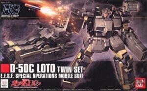 hg_loto_twin_0