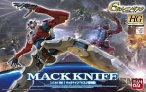 hg_mack_knife_0