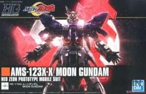 hg_moon_gundam_0
