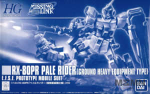 hg_pale_rider_heavy_0