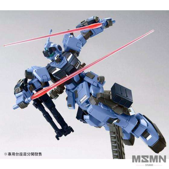hg_pale_rider_heavy_3