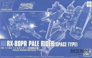 hg_pb_pale_rider_space_00