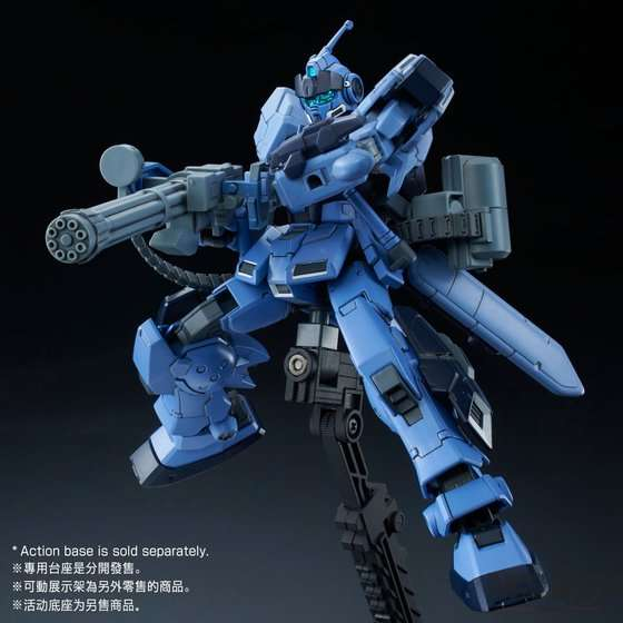 hg_pb_pale_rider_space_03