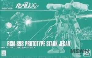 hg_pb_proto_stark_jegan_00