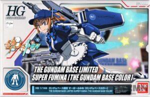 hg_pb_super_fumina_gundam_base_00