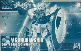 hg_pb_turn_a_shin_00