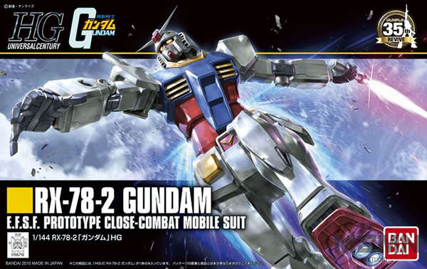 hg_rx-78-2_gundam_revive_00