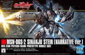 hg_sinanju_stein_narrative_00