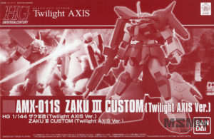 hg_zaku_III_twilight_axis_pbandai_0