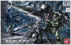 hg_zaku_big_gun_tb_anime_color_00