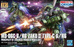 hg_zaku_ii_type_C_6_R6_00