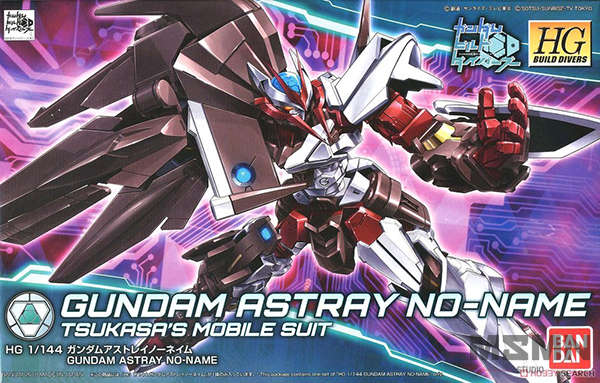 hgbd_gundam_astray_no_name_00