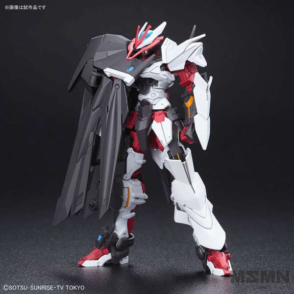 hgbd_gundam_astray_no_name_01