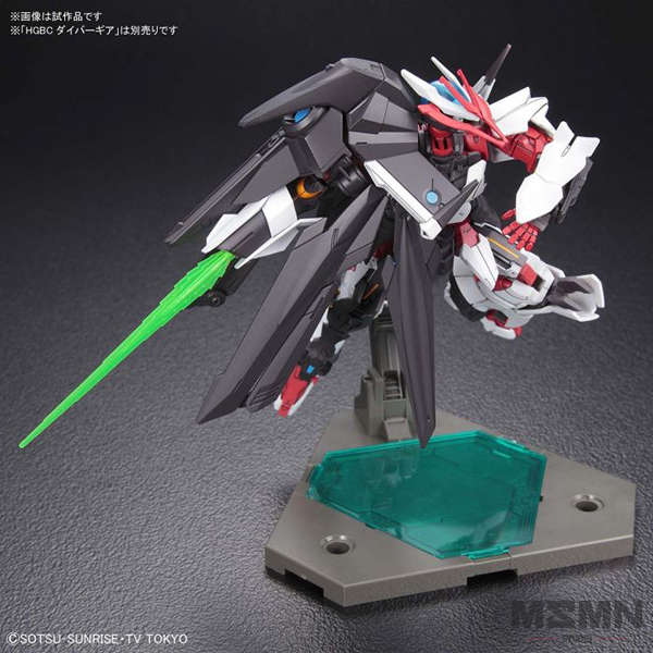 hgbd_gundam_astray_no_name_05