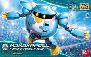 hgbd_momokapool_00