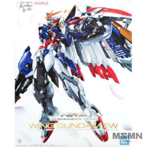 hirm_wing_gundam_ew_00