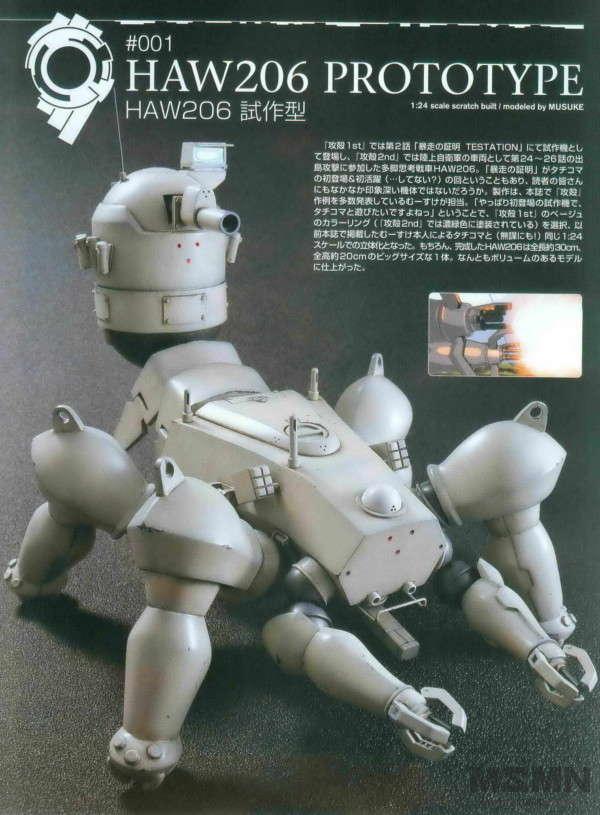 kotobukiya_gits_haw206_prototype_3