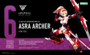 md_asra_archer_red_00
