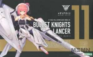 md_bullet_knights_lancer_00