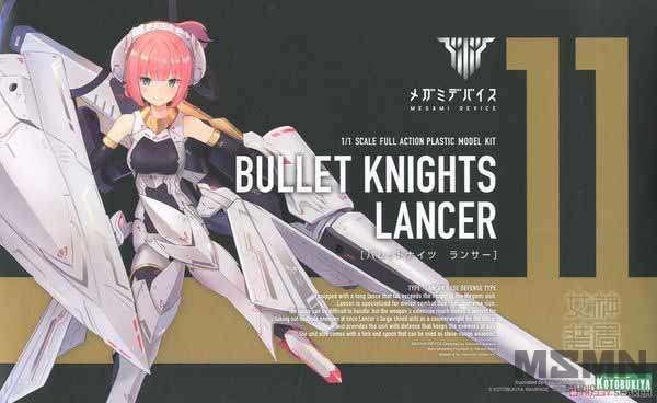 md_bullet_knights_lancer_00