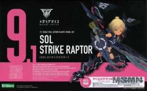 md_sol_strike_raptor_00