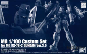 mg_100_custom_set_box