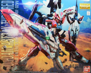 mg_astray_turn_red_00