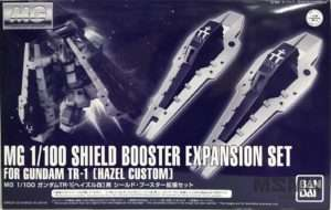 mg_booster_shield_tr1_0