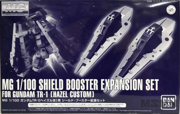 mg_booster_shield_tr1_0
