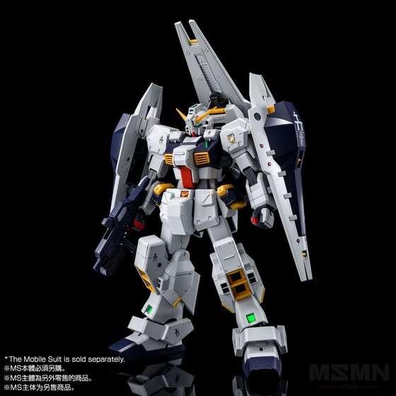 mg_booster_shield_tr1_2