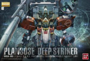 mg_deep_striker_0