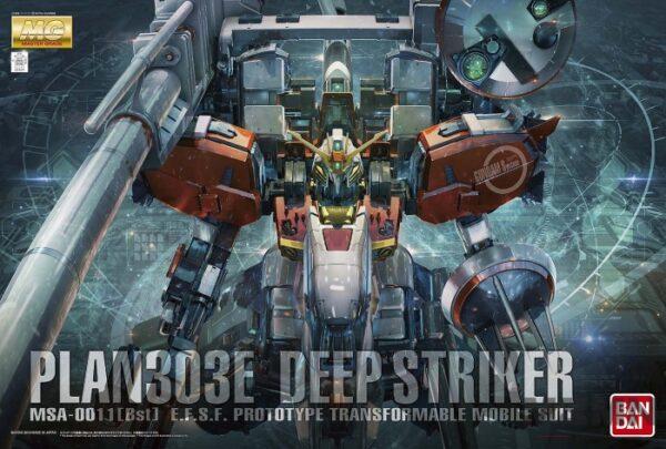mg_deep_striker_0